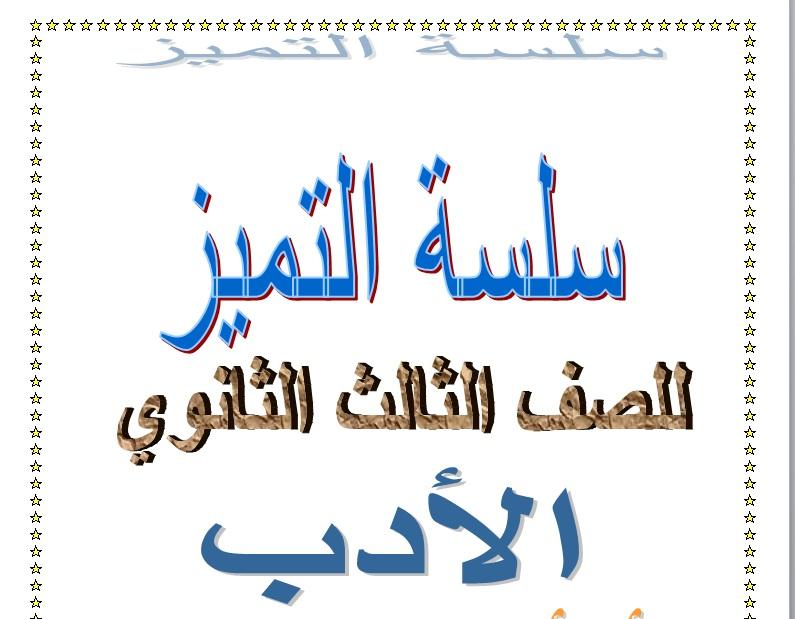 exam-eg.com_1491998460261.jpg