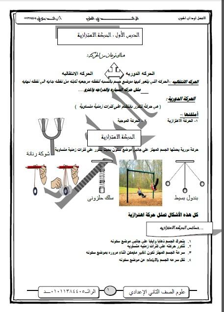 exam-eg.com_1492003667951.jpg