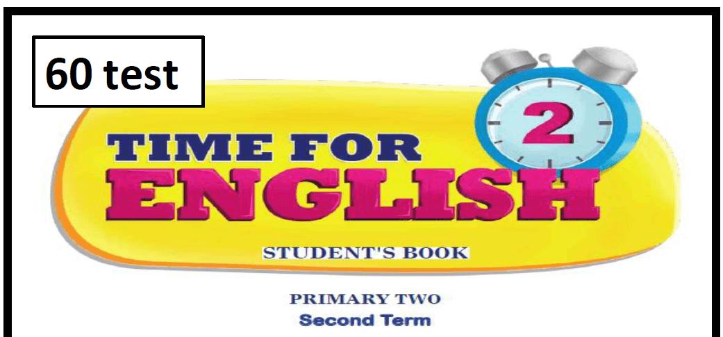 exam-eg.com_1492019394571.png