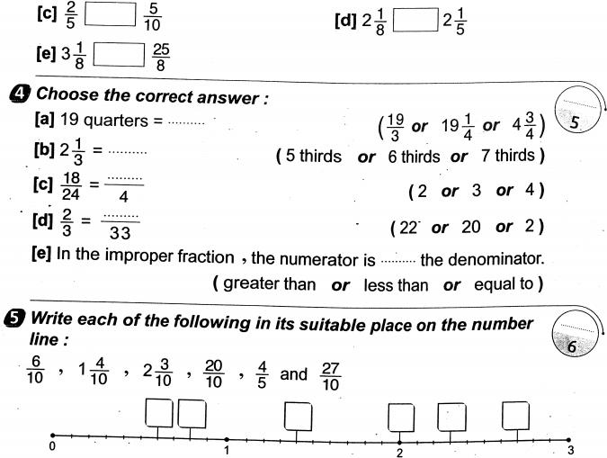 exam-eg.com_149203188841.jpg
