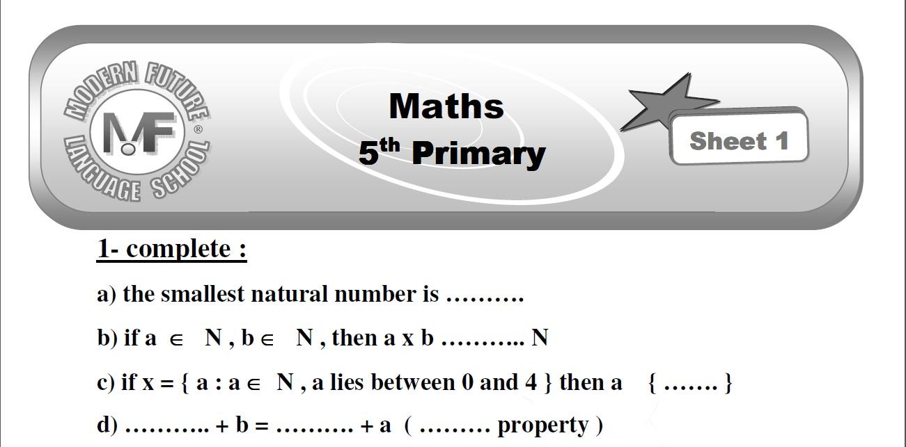 exam-eg.com_1492034067161.jpg