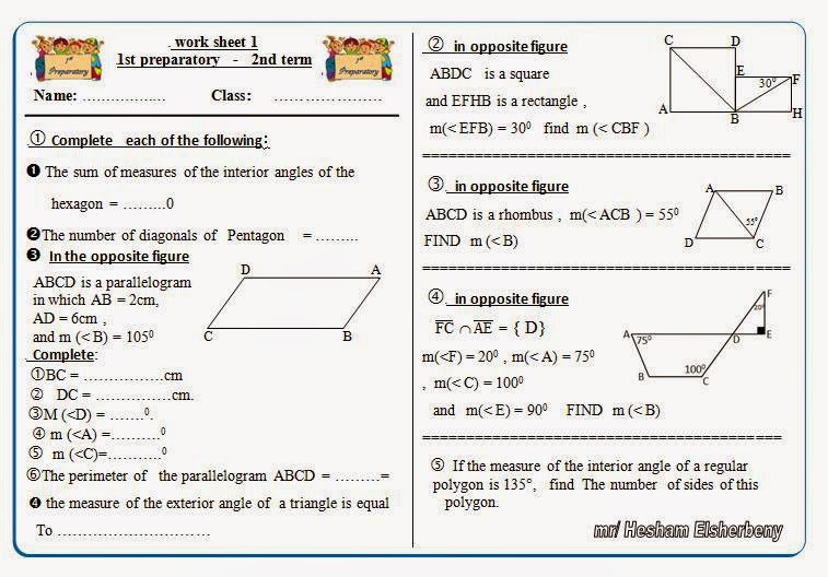 exam-eg.com_1492090363371.jpg