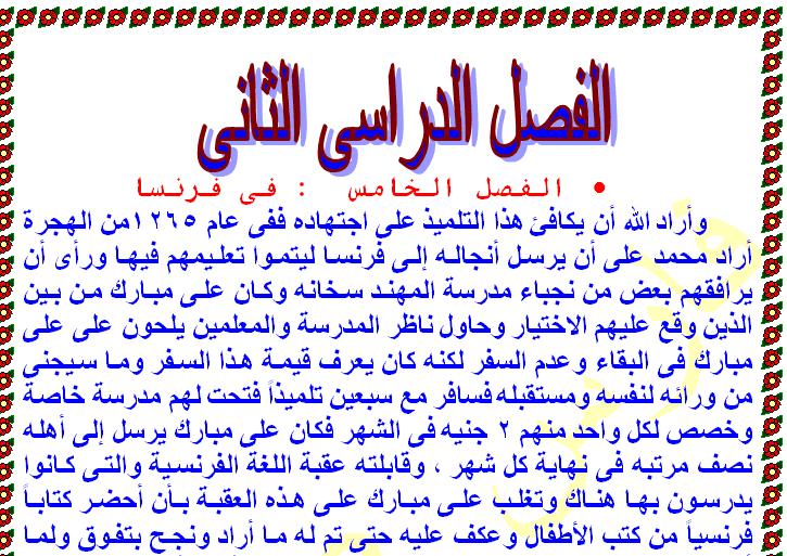 exam-eg.com_1492094313011.png