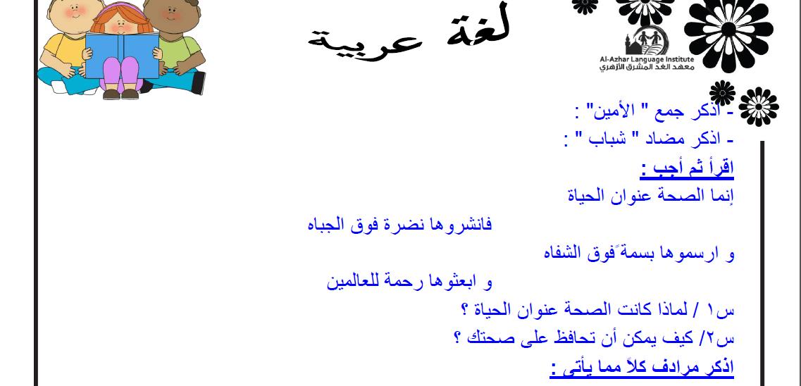 exam-eg.com_149254707451.png