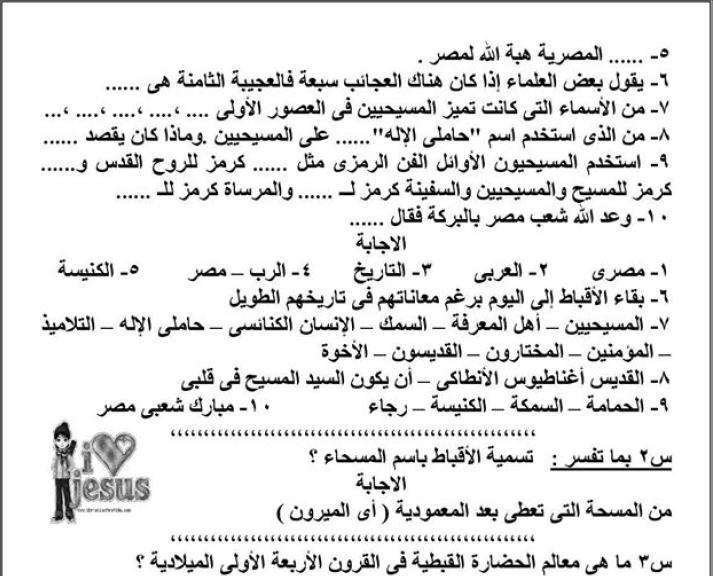 exam-eg.com_1492698564991.png