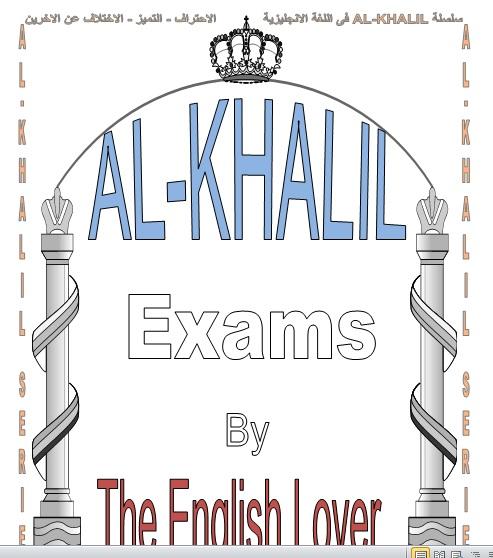exam-eg.com_1492951202941.jpg
