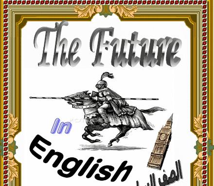 exam-eg.com_149312242311.png