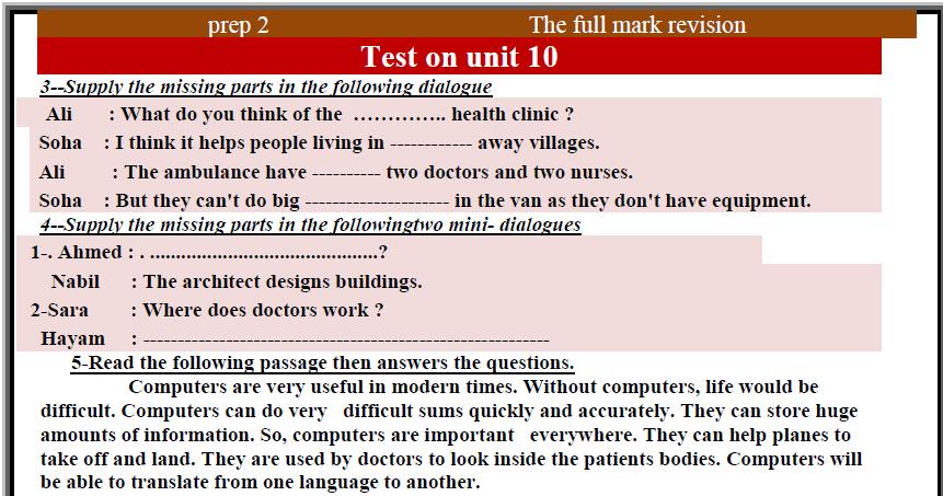 exam-eg.com_1493125168991.png