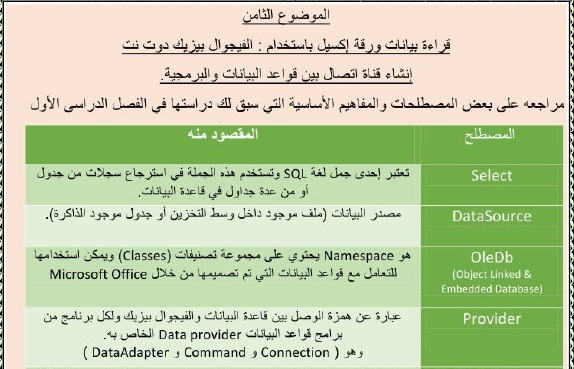exam-eg.com_1493136589091.jpg