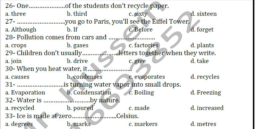exam-eg.com_1493234852171.png