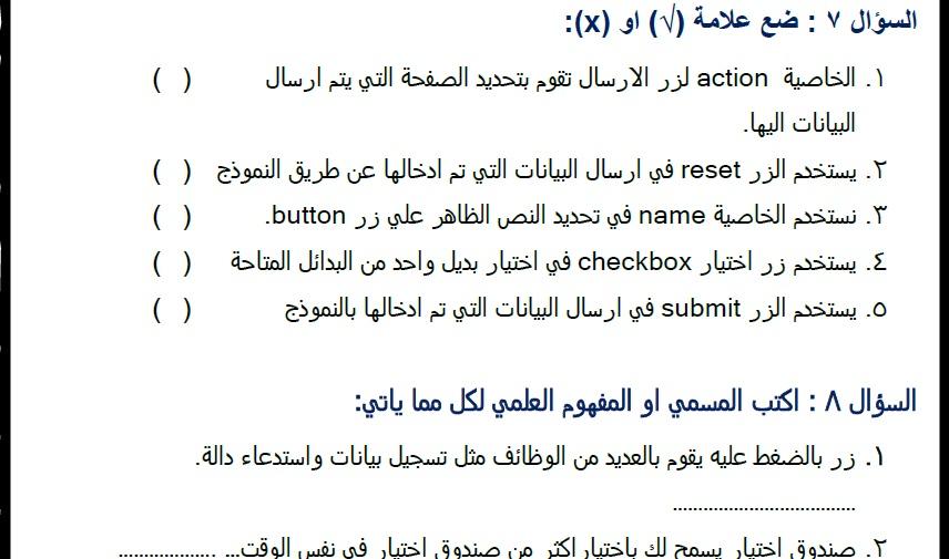 exam-eg.com_1493294532791.jpg