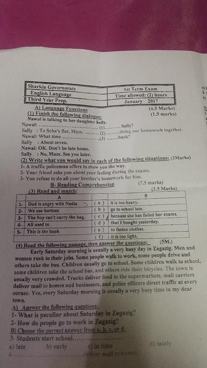 exam-eg.com_1494277104481.jpg