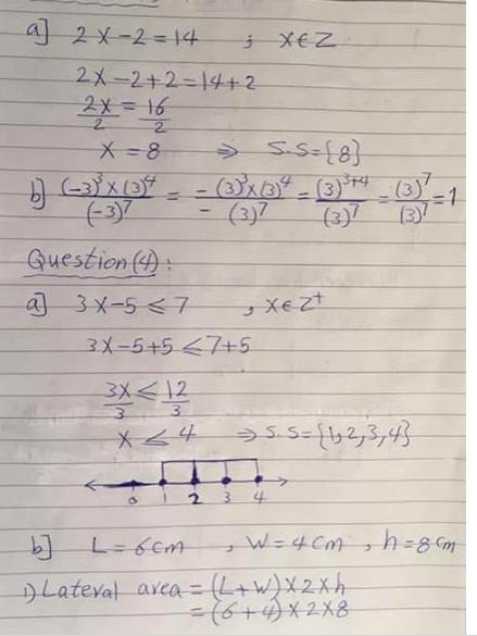 exam-eg.com_1494602994693.jpg