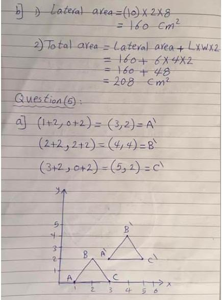 exam-eg.com_1494602994895.jpg