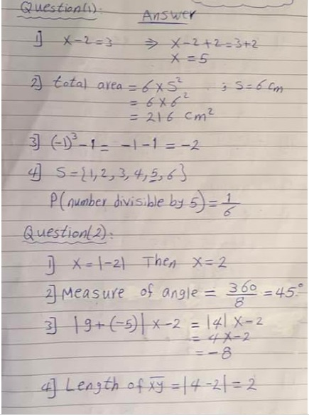 exam-eg.com_149460299496.jpg