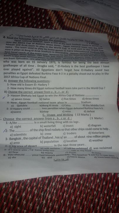 exam-eg.com_149467586412.jpg