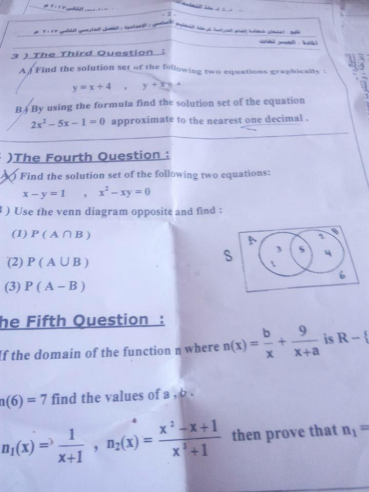 exam-eg.com_149476271922.jpg
