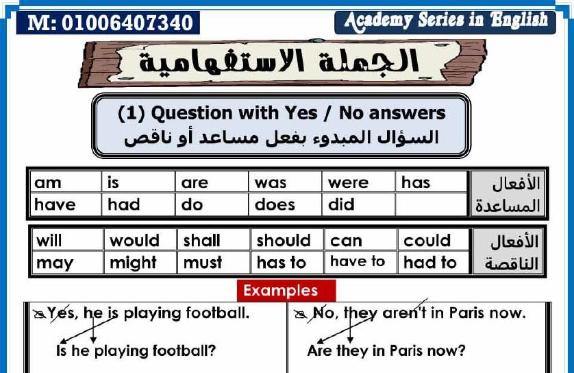 exam-eg.com_1495363932931.png