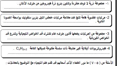exam-eg.com_1497708830891.png