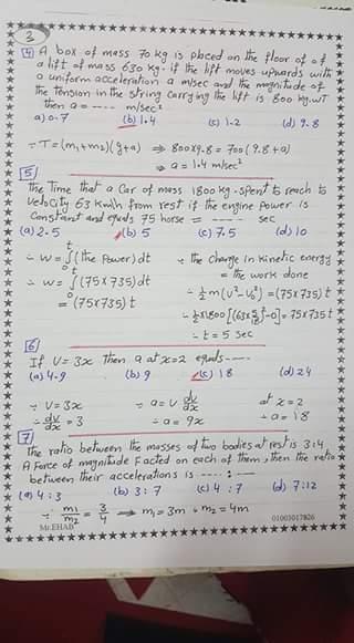 exam-eg.com_1497878493591.jpg