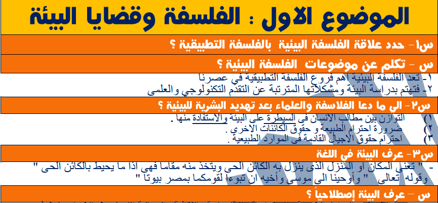 exam-eg.com_149805221321.png