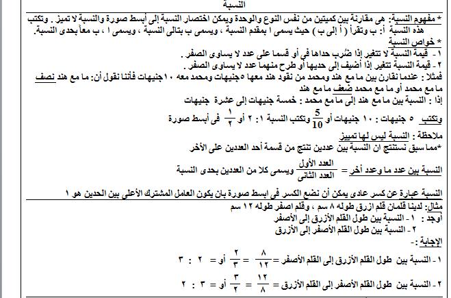 exam-eg.com_1504959380361.png