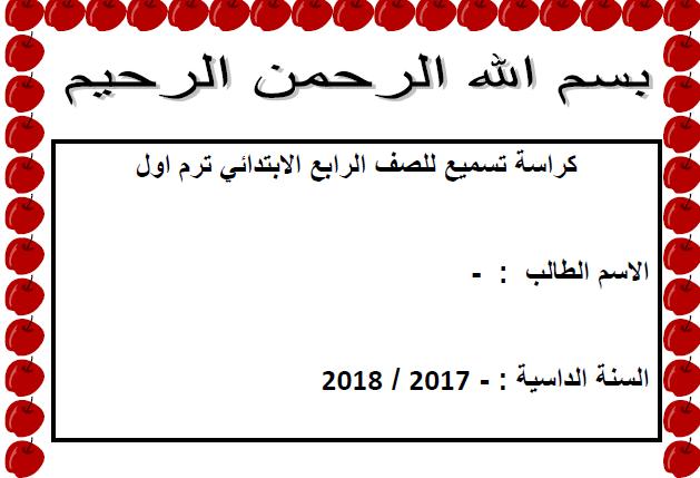 exam-eg.com_1505058281481.png