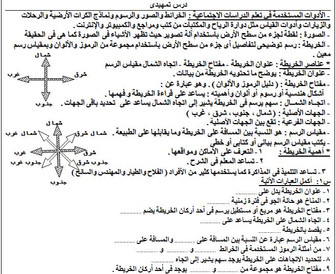 exam-eg.com_1505128626241.png