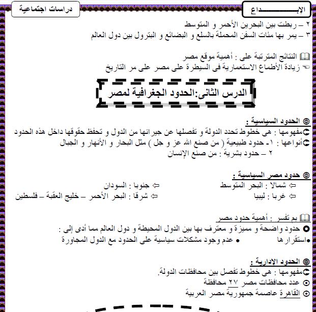 exam-eg.com_1505128919511.png