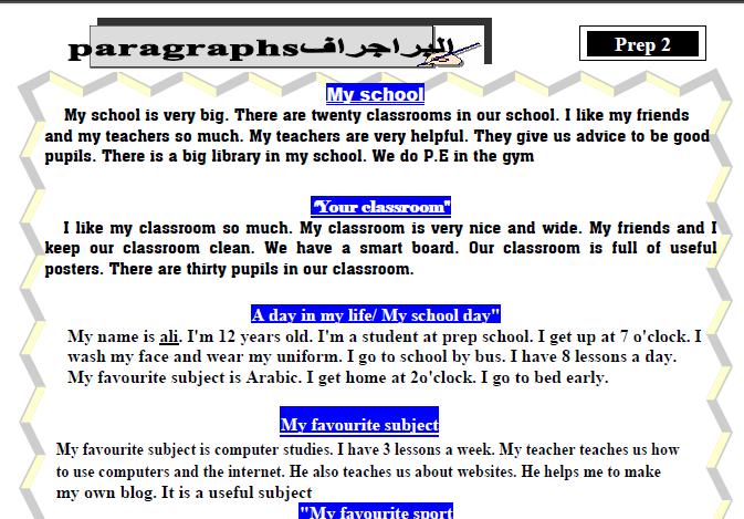 exam-eg.com_1505307313781.png