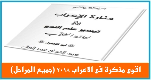 exam-eg.com_1505434737961.jpg