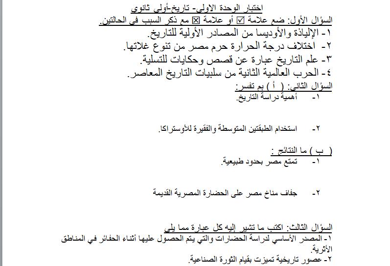 exam-eg.com_150634005831.png