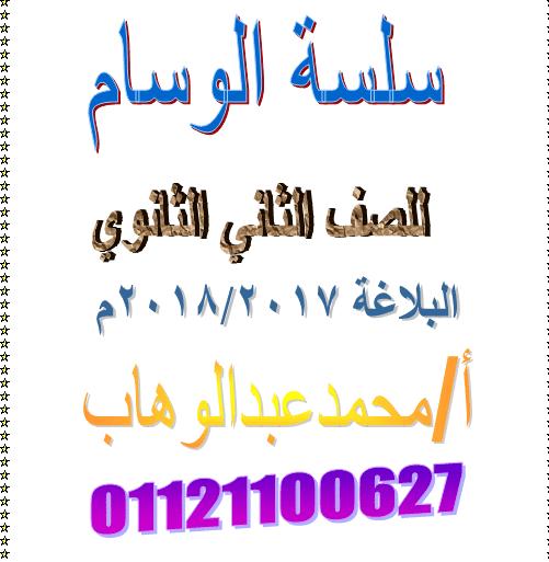 exam-eg.com_150645006361.png