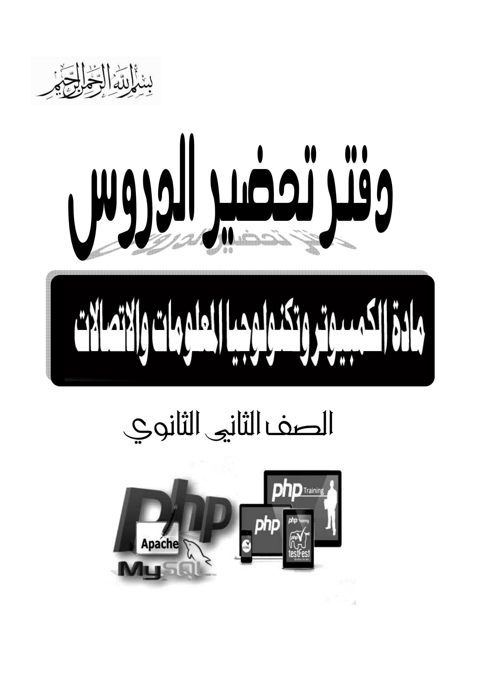 exam-eg.com_1506862383811.jpg