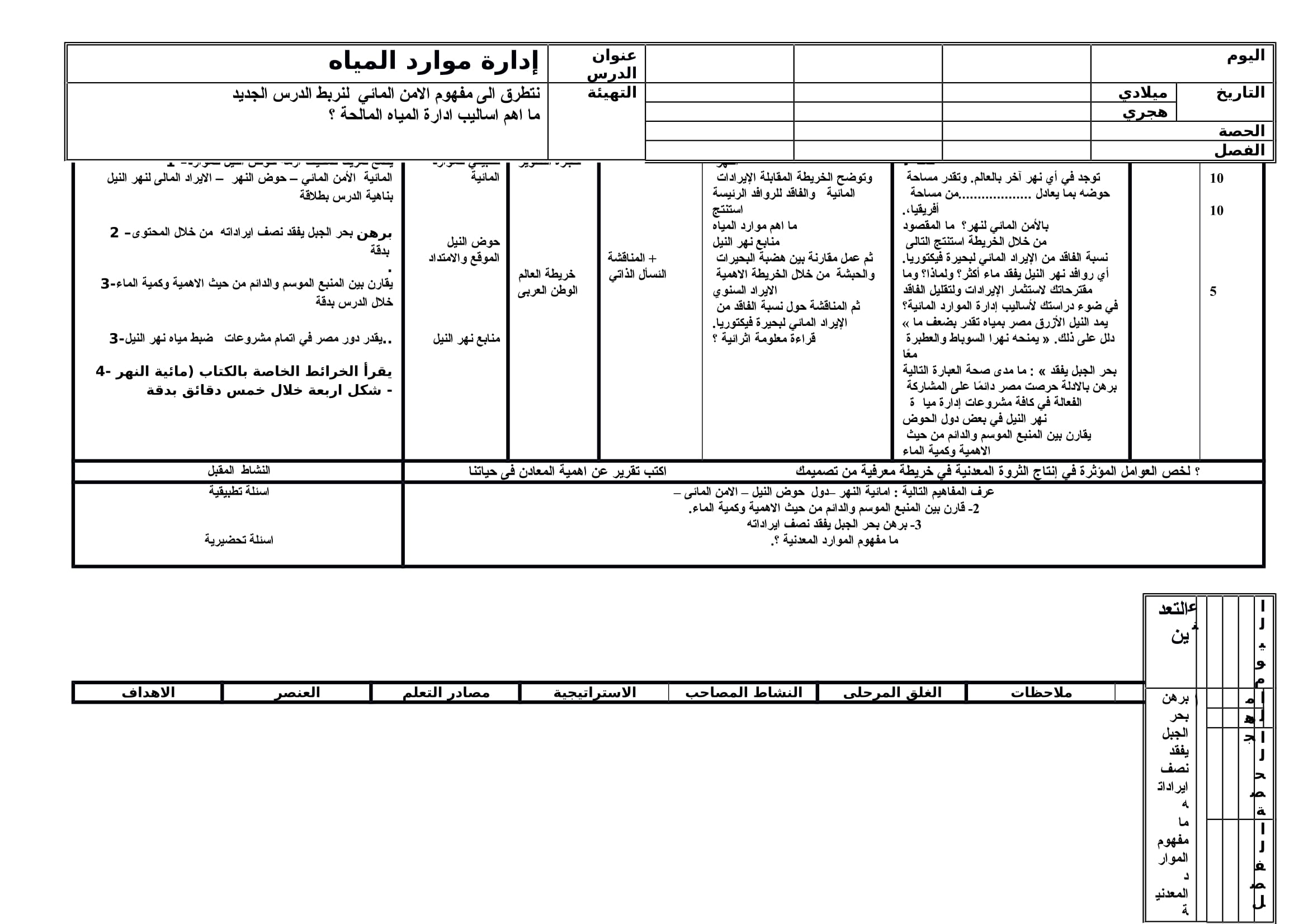 exam-eg.com_1507138511771.jpg
