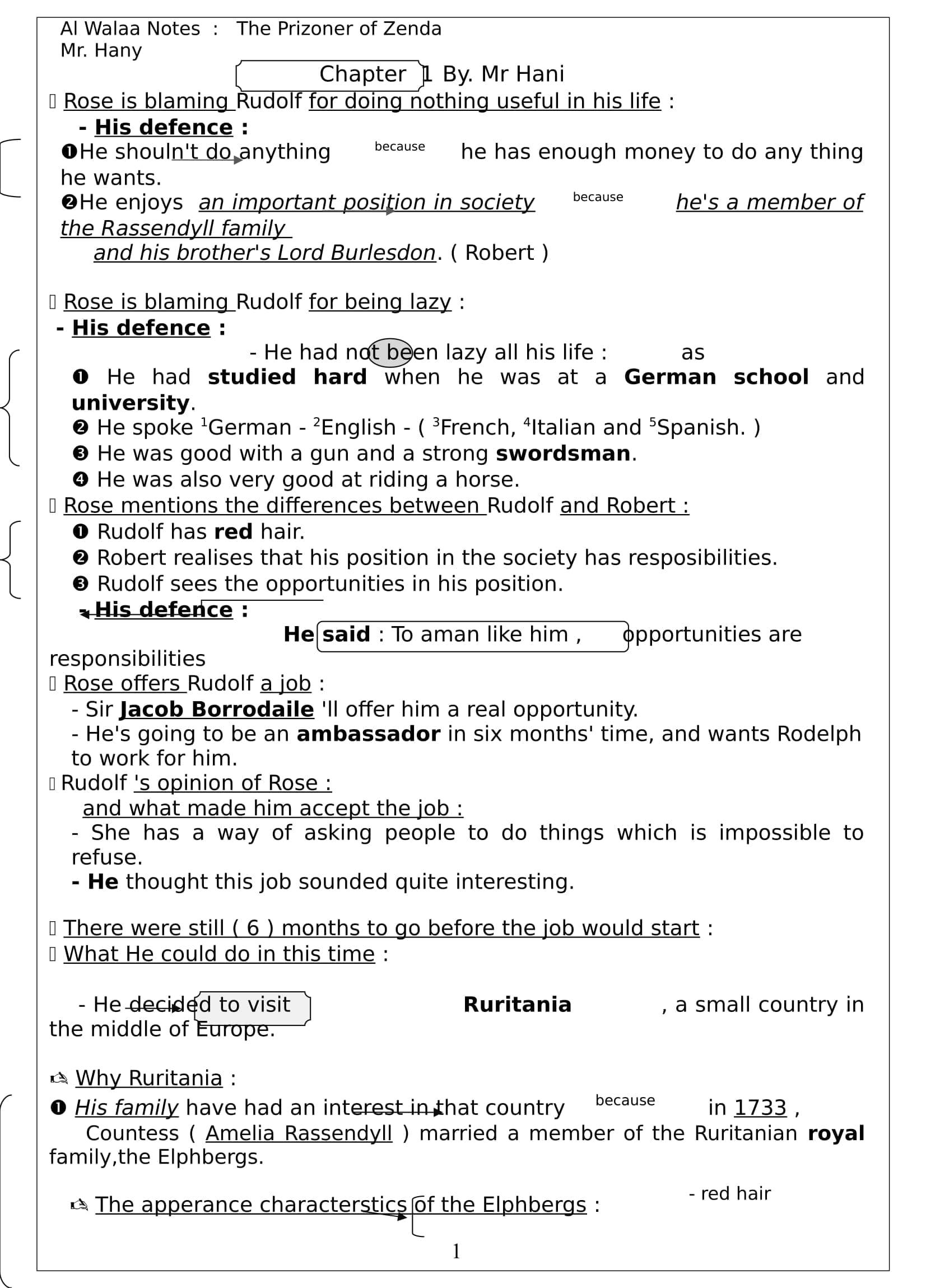 exam-eg.com_1507898705031.jpg