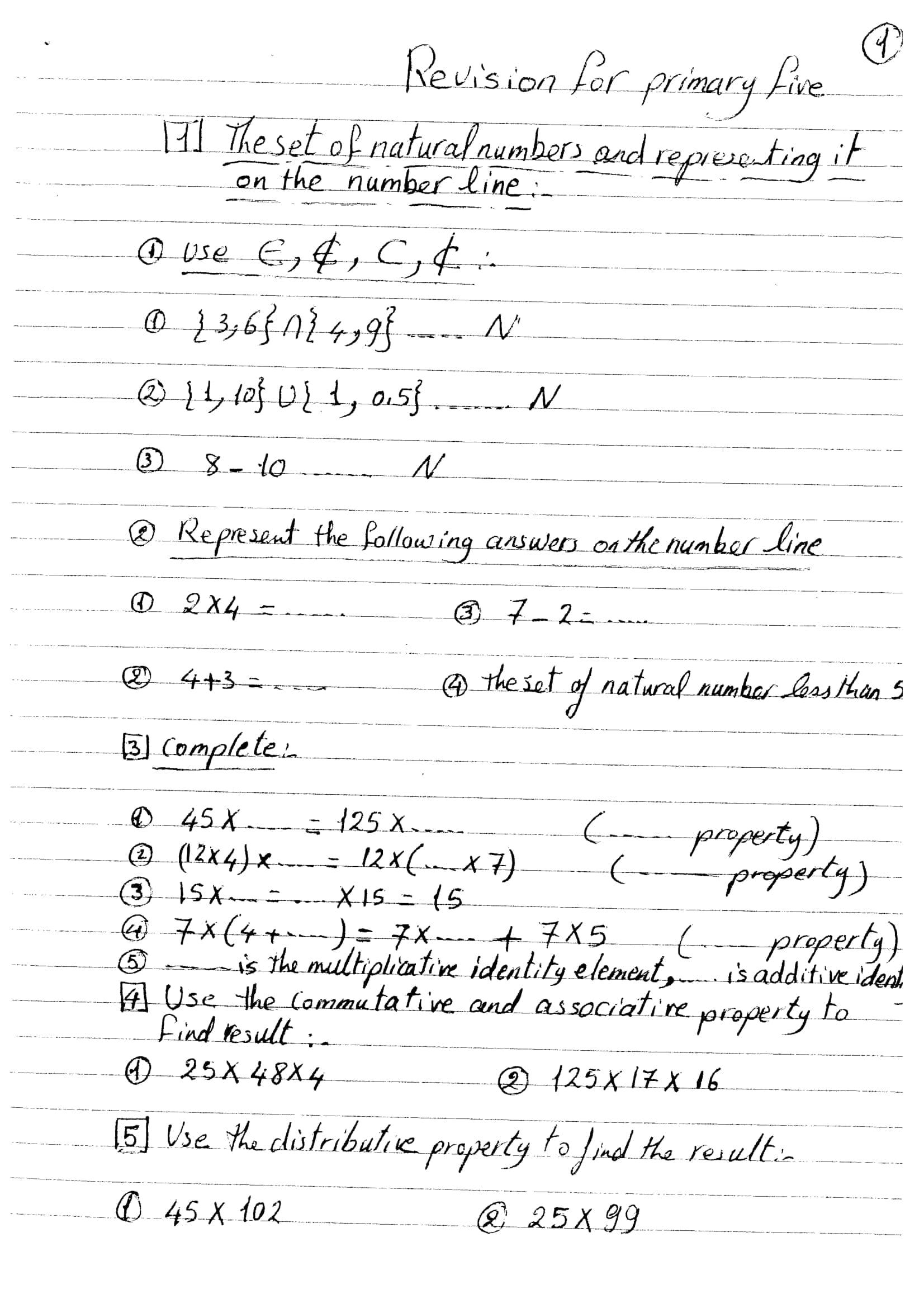 exam-eg.com_150929653151.jpg