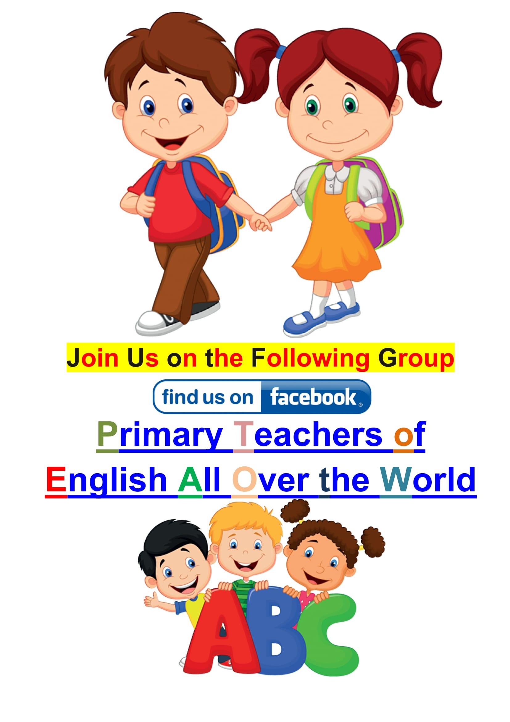 exam-eg.com_1509455402671.jpg
