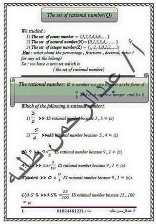 exam-eg.com_1510408376581.jpg