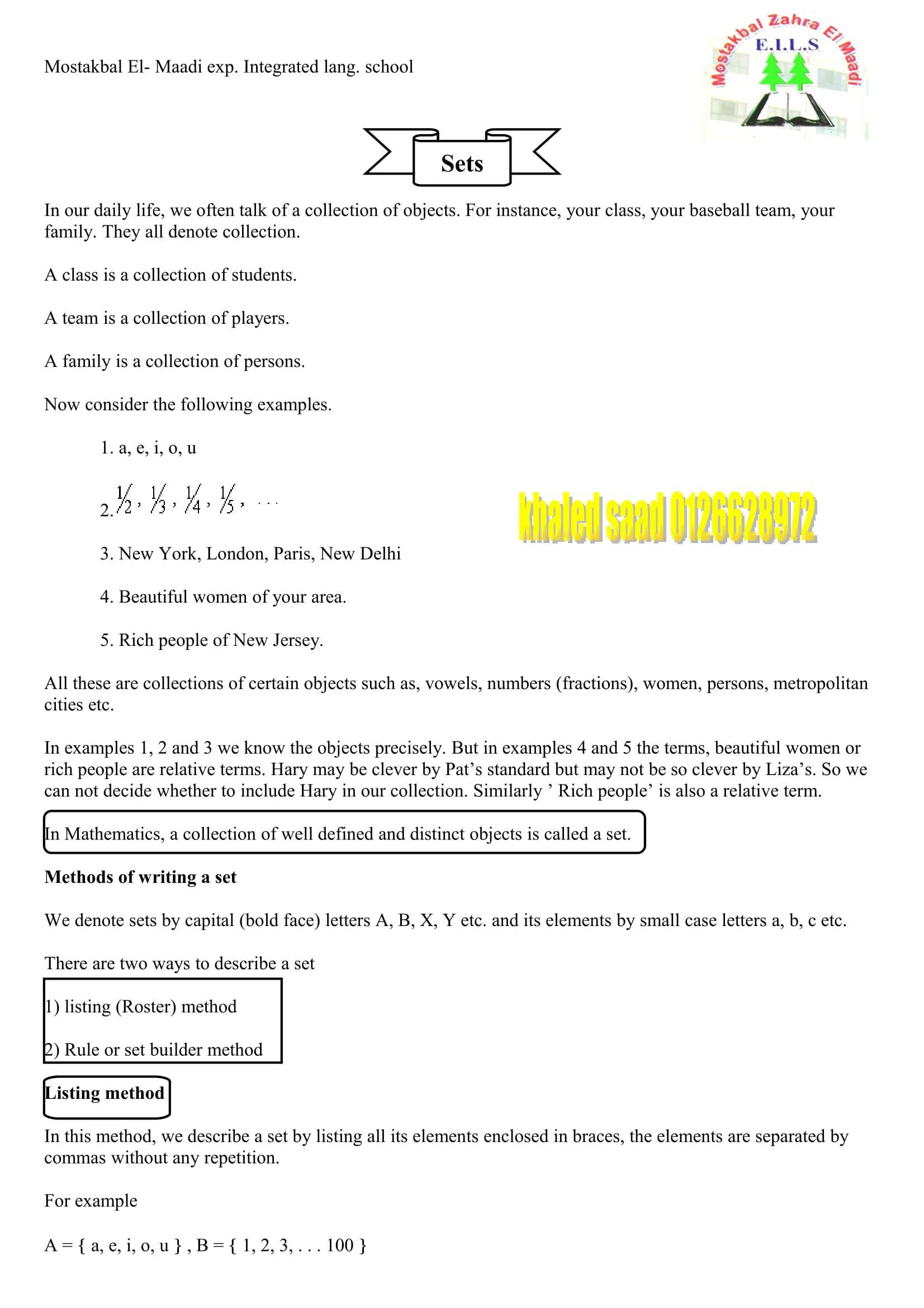 exam-eg.com_1510410053291.jpg
