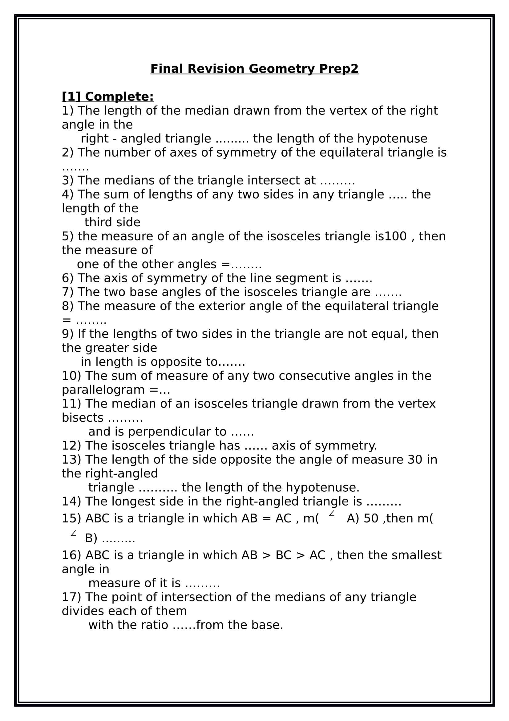 exam-eg.com_1510660444031.jpg