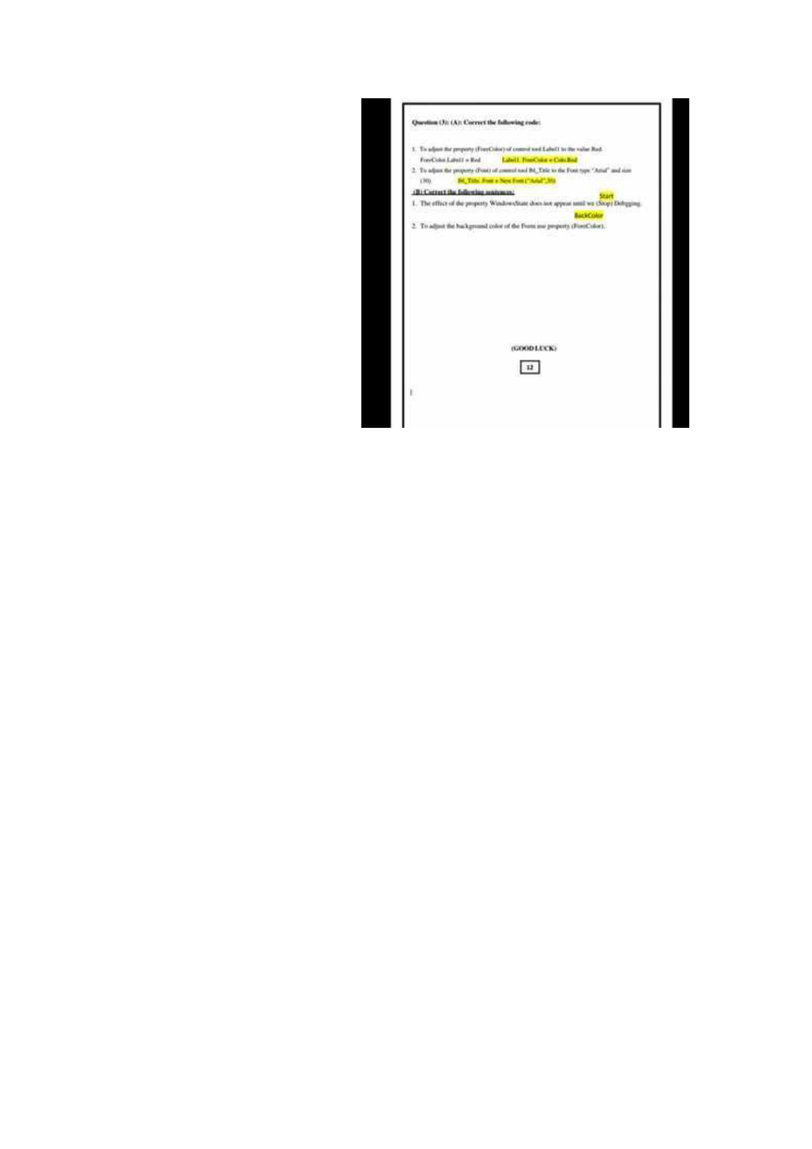 exam-eg.com_1510929038121.jpg