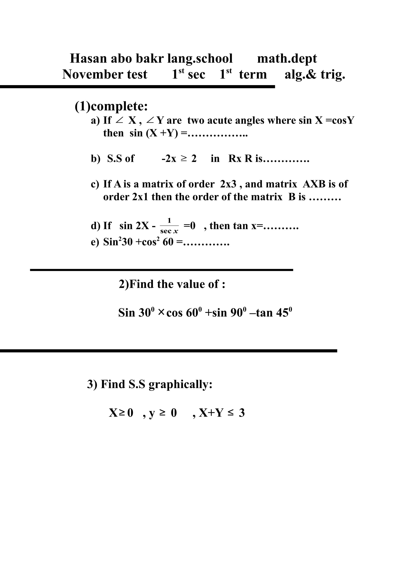 exam-eg.com_1511268185821.jpg