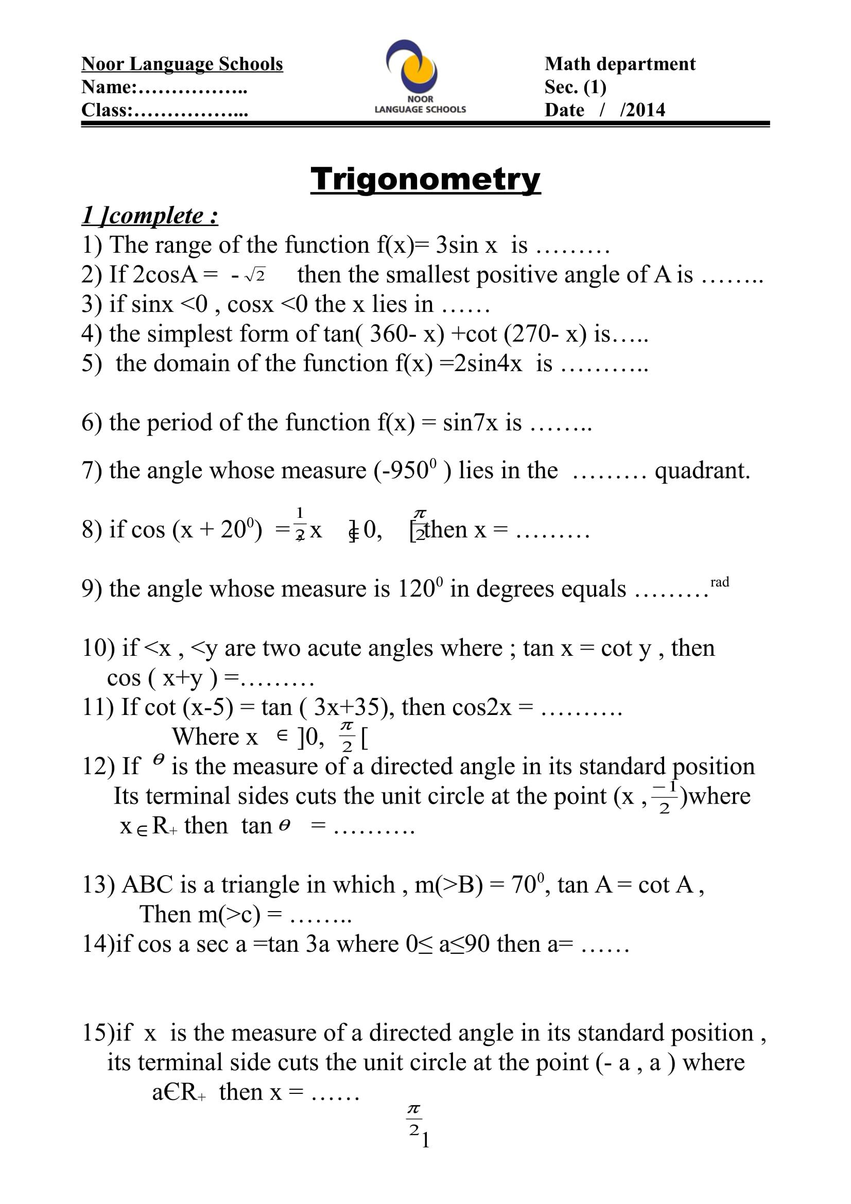 exam-eg.com_1511269979751.jpg