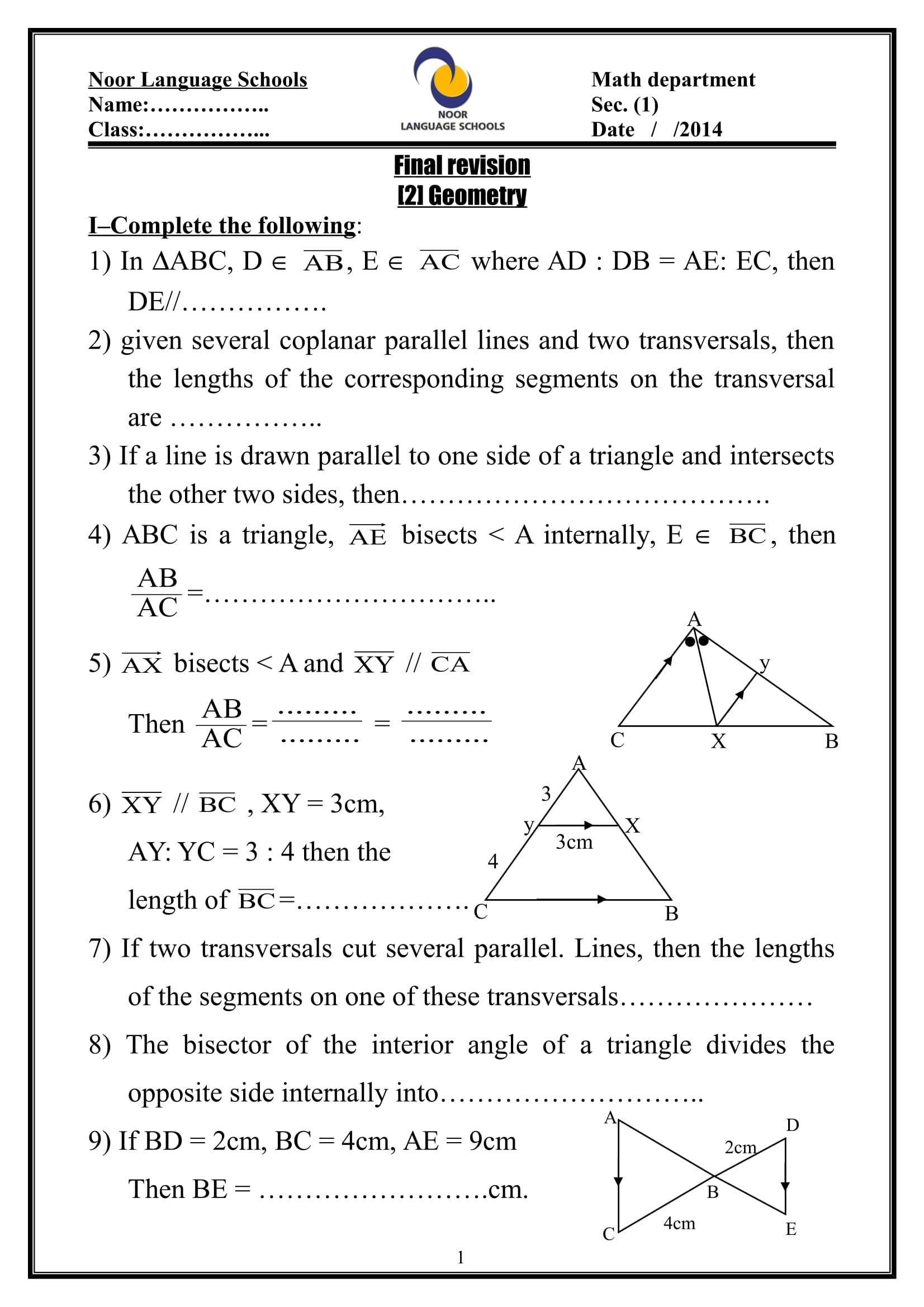 exam-eg.com_1511270513871.jpg