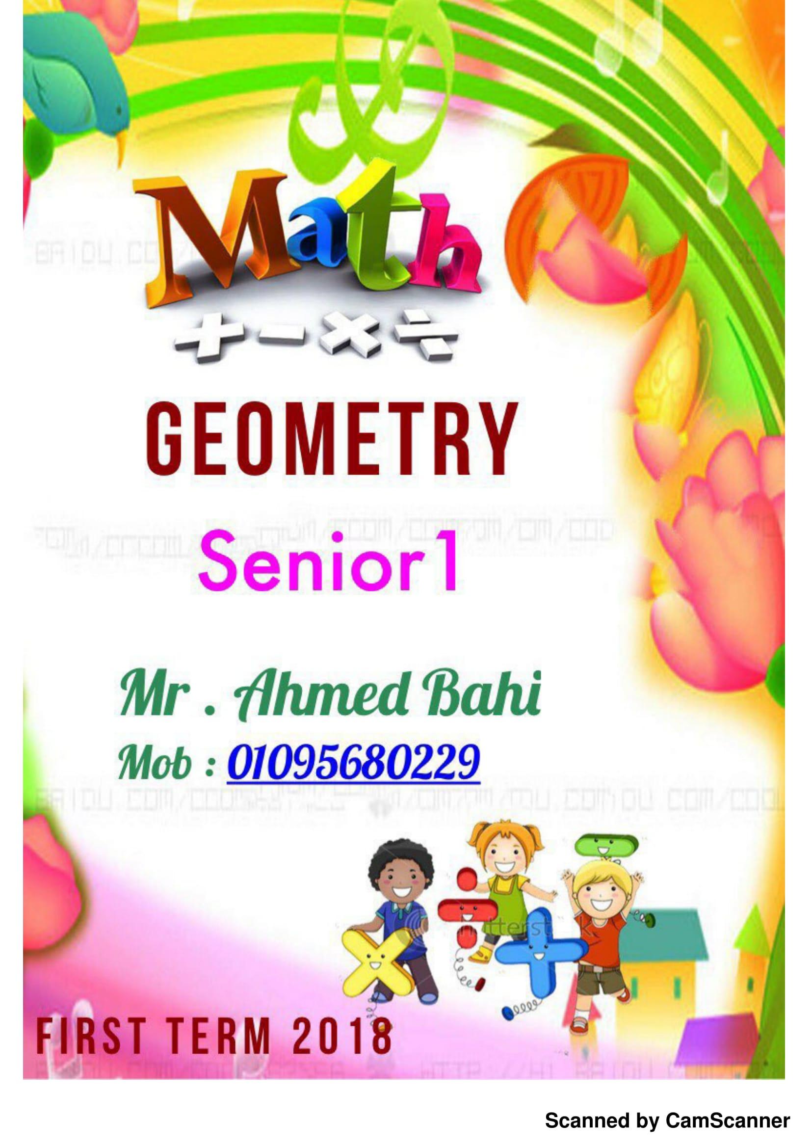 exam-eg.com_1511270999141.jpg