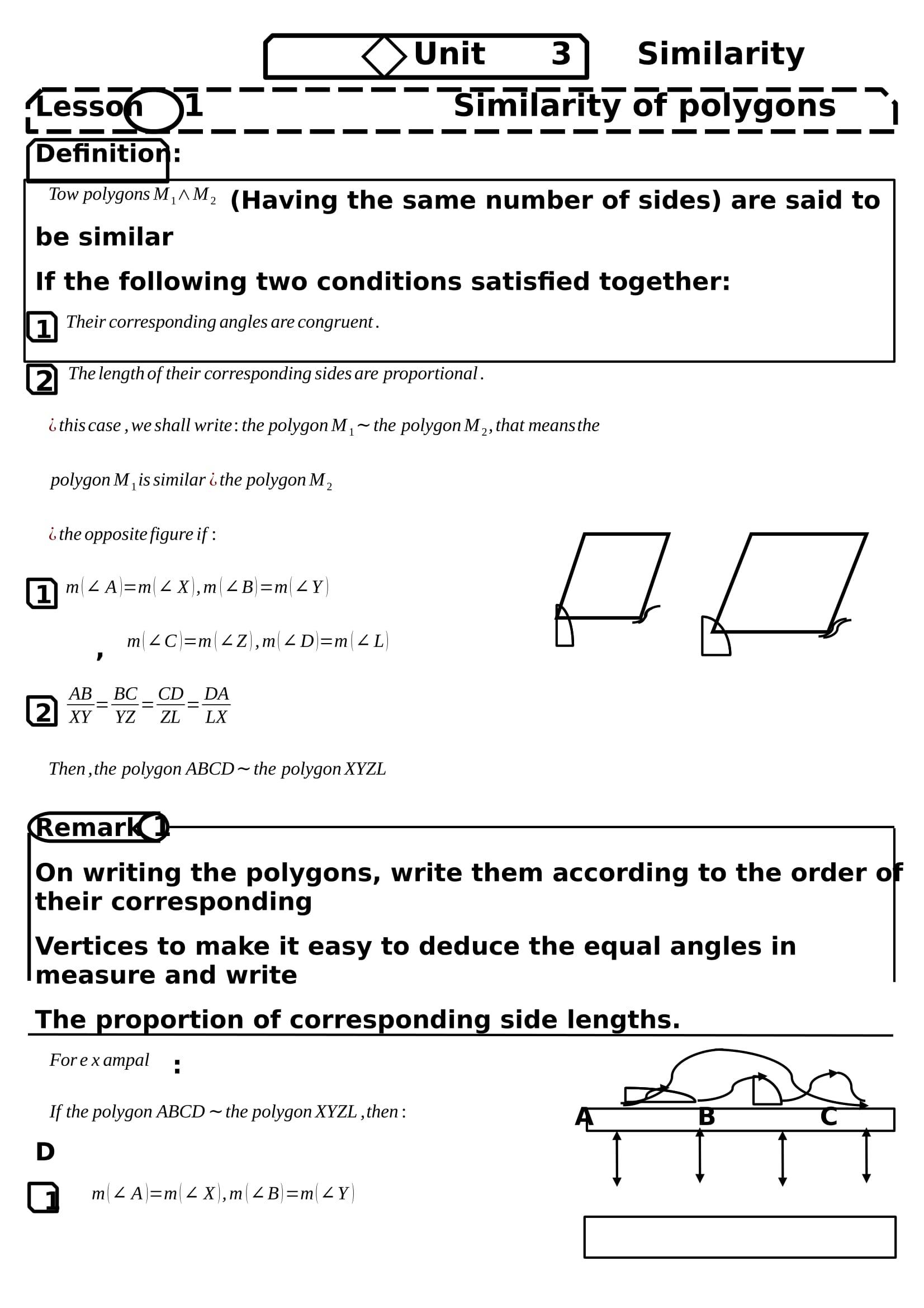 exam-eg.com_1511271331861.jpg
