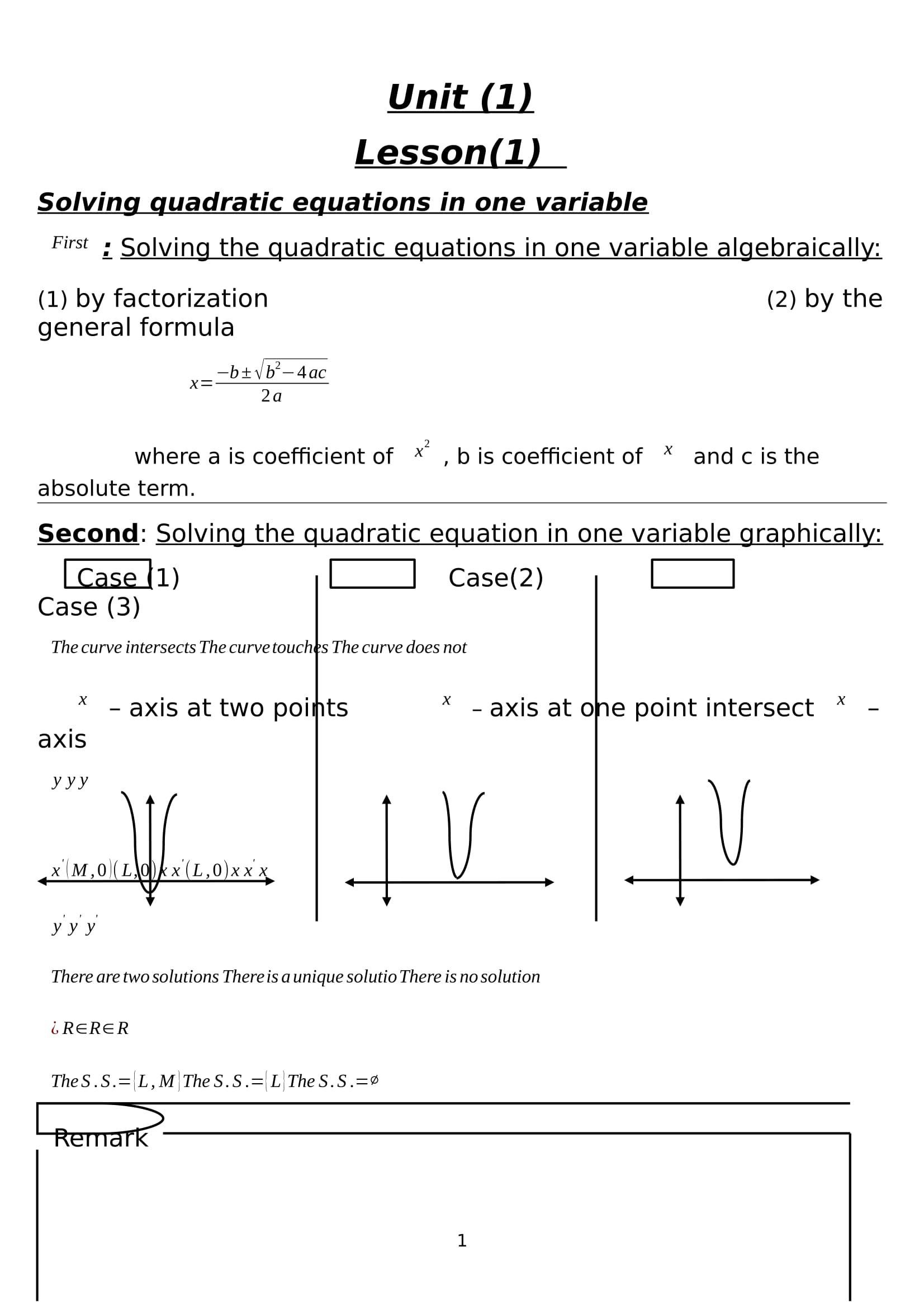 exam-eg.com_1511271652521.jpg
