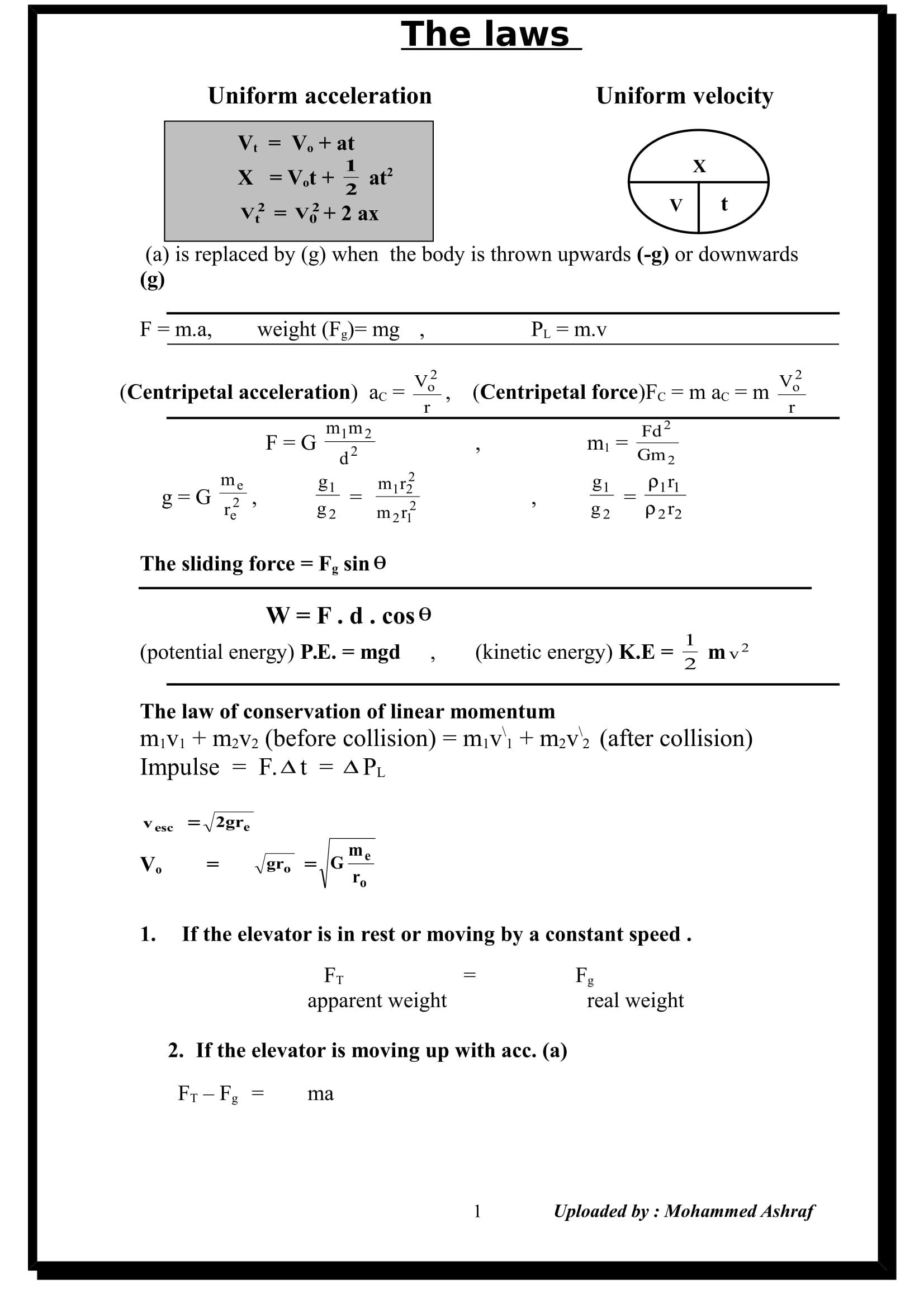 exam-eg.com_1511447110561.jpg