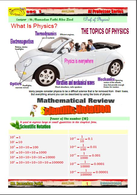 exam-eg.com_151144768951.png